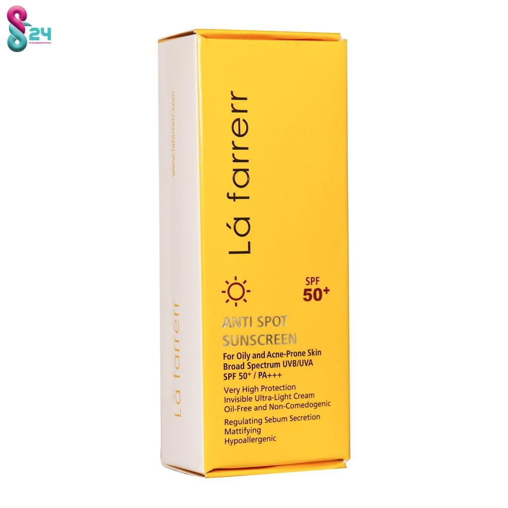 کرم ضد آفتاب SPF50 پوست چرب لافارر ضد لک و بی رنگ