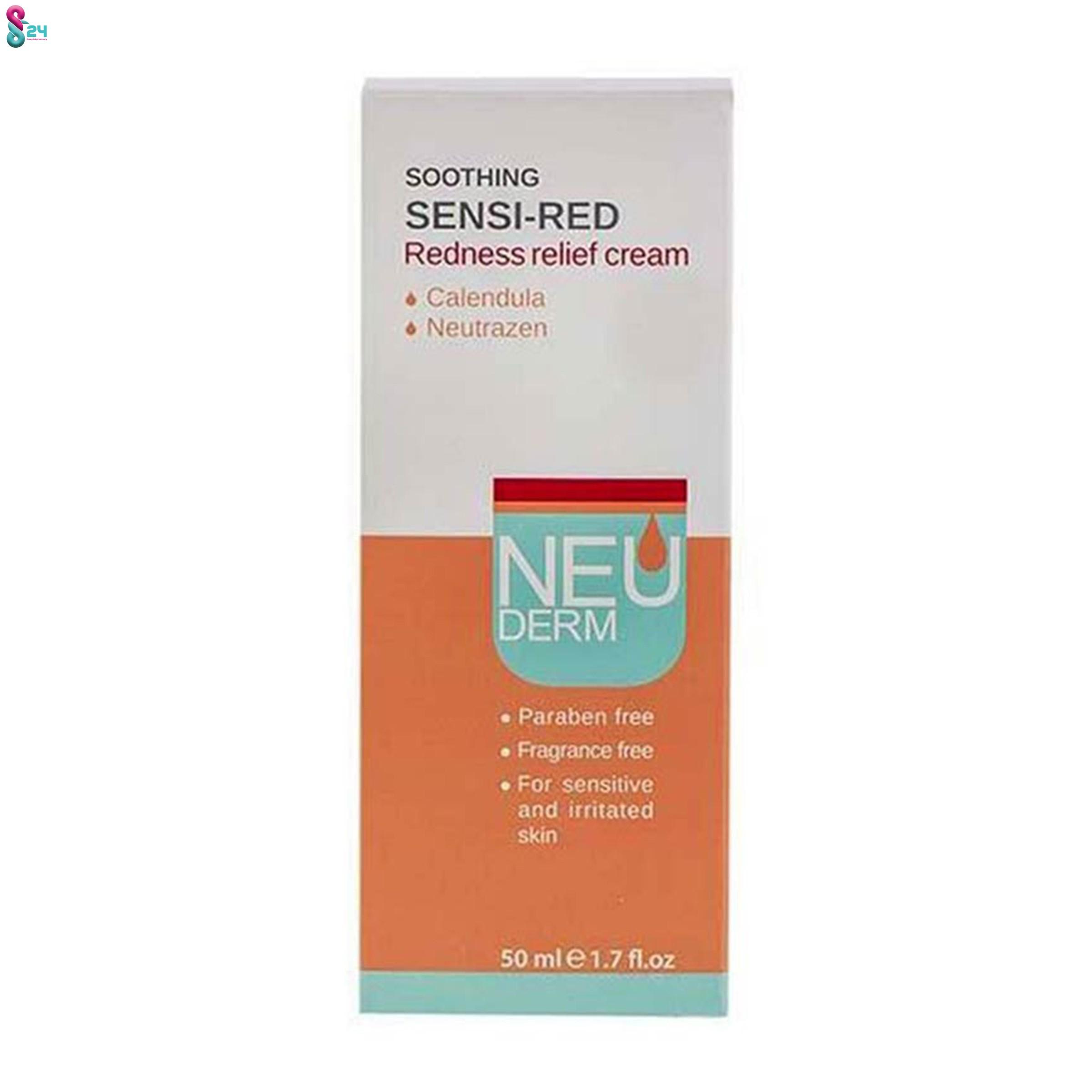 کرم ضد قرمزی سوتینگ نئودرم مناسب پوست های حساس و آسیب دیده