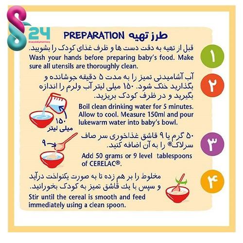 سرلاک گندم به همراه شیر نستله مناسب کودکان از پایان ۶ ماهگی ۴۰۰ گرم