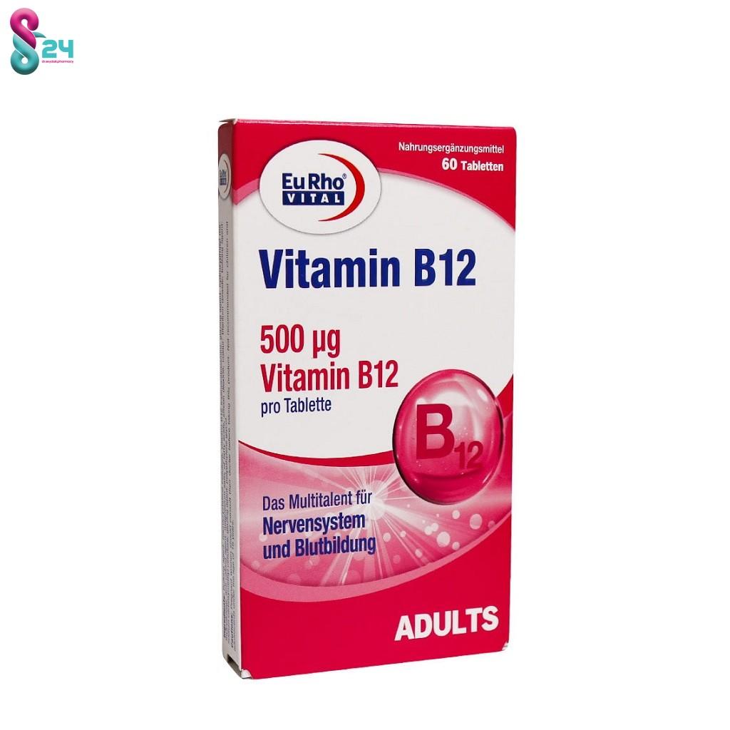 قرص ویتامین B12 یوروویتال 60 عدد
