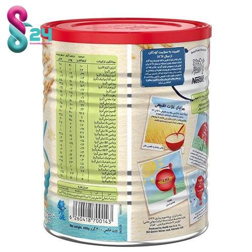 سرلاک برنج به همراه شیر نستله مناسب کودکان از پایان ۶ ماهگی ۴۰۰ گرم